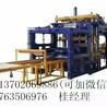 内蒙古制砖机