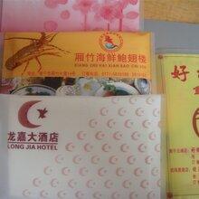 纸巾定制礼品定制,礼盒包装,宣传纸巾,生活用纸