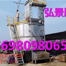 高温好氧发酵罐厂家-多少钱图片