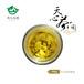 天心一号散装黄金芽茶叶天心茶园优质茶叶供应