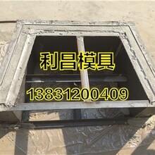 农田灌溉U型水渠模具图片