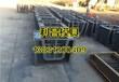 农田灌溉水槽模具