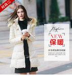 时尚印花羊绒欧美女装大衣欧洲站淘宝网店一件代发