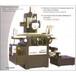 平面磨床价格利成供应日本进口冈本磨床CC515DXCRACC515DXSERIES