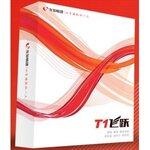 成都用友软件成都用友T+T3T6U8ERPT1飞跃进销存U+分销ERPU+通用财务