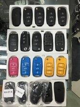 西安南郊汽车钥匙匹配图片