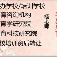北京音乐培训公司转让舞蹈培训公司转让