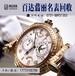 百达翡丽手表回收长沙回收二手PP百达翡丽名表价格
