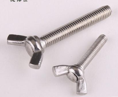 【元宝丝衬板丝勾头丝高强度双头螺栓高强度双头螺柱