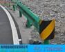 贵州格拉瑞斯供应各种优质防护栏直销