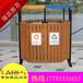 贵州厂家直销室外钢木垃圾桶,坚固耐磨,美观寿命长