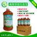 花生芽芽苗菜種植技術專用的營養液金華紹興