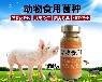 益富源动物食用菌益生菌猪用八一特惠