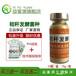厂家直销优质高效秸秆发酵剂微生物菌种价格
