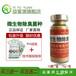 养殖场污水处理除臭消毒用益富源微生物菌?#20013;?#26524;显著宁波