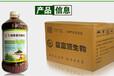 浙江金华哪里有卖益富源原装正品生物菌肥发酵剂