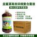 台州晒水发酵喂猪用什么牌子发酵剂比较好可以去除有害细菌