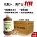 山西陕西河南河北益生菌香菇营养液出菇水培育平菇的保温增产技术