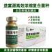 惠州发酵床养猪鸡鸭不用清理粪便成本低长?#27599;?#29992;益富源发酵床