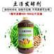重庆豆腐渣发酵喂动物用益富源豆渣发酵剂订购电话多少