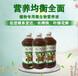 有機蔬菜培育費菜養心菜就用益富源植物營養液