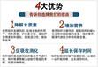 郑州益富源厂家直销玉米秸秆发酵做饲料怎么发酵麻烦吗
