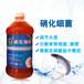 益富源厂家直销水产硝化细菌除亚硝酸盐
