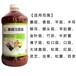 長春金針菇催菇素營養液哪里有賣