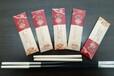 兰州筷头套厂家订做武威一次性筷头订做