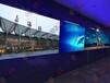 三星液晶拼接屏,55寸液晶拼接屏,安防监控系统专用拼接屏,上海火车站监控中心拼接屏