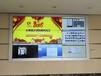 LG47寸超窄边液晶拼接屏,浙江博慈拼接屏厂家,液压前维护支架