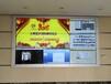 LCD触摸一体机,单机版广告机,网络版广告机,三星液晶拼接屏,安徽合肥液压前维护支架,多屏拼接处理器厂家