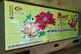 超窄边三星无缝液晶拼接屏,安防监控液晶拼接屏,网络版广告机,解码矩阵,拼接屏机柜,上海博慈科技