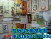 秦皇島廣告臺歷廠家