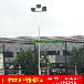 湛江市防台风的内外镀锌防腐高杆灯路灯优质篮球场灯光照明