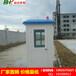 江门市标准收费岗亭2.4米高的保安亭书报亭彩钢岗亭批发
