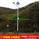 12米高杆灯led灯批发内外镀锌防台风篮球场灯杆