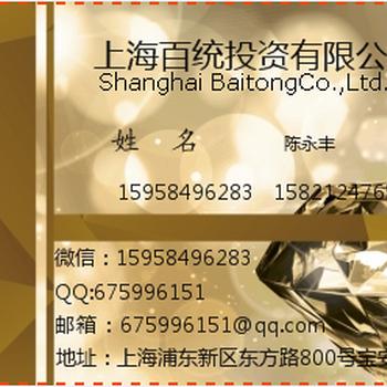 上海資產管理公司轉讓注冊