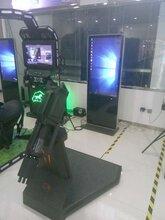 房山出租VR滑雪机VR体感游戏设备出租VR滑雪场租