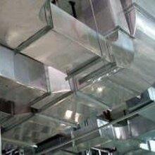 东城区排烟设计黑白铁皮加工排烟罩制作安装油烟净化器