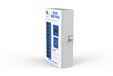 尚亿源提供10路电动车充电站