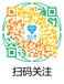 深圳市尚亿创新科技有限公司,为小区电动车安全充电保驾护航。