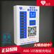 尚亿源10路智能充电站支持智能化扩展可贴牌订制