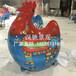 厂家直销定制款成都玻璃钢雕塑年画鸡玻璃钢卡通雕塑成都美陈工厂