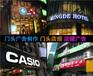 广告牌安装电话广告牌安装公司专业广告牌安装天艺供