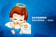 欧优天使菠萝酵素:便后一身轻,宝宝经常便秘有原因