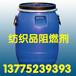 織物面料阻燃劑FR-310
