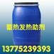 吸湿发热整理剂HOT-8