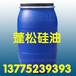 蓬松平滑硅油DRT-781