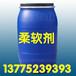 柔软平滑冰感硅油DRT-782